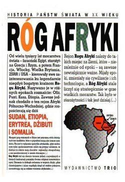rog afryki